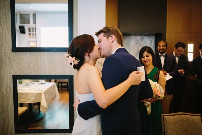 Jade fullerton wedding