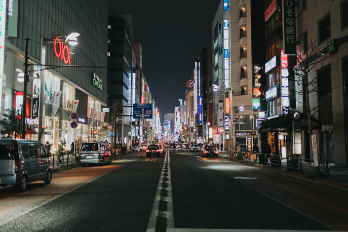 tokyo street at night