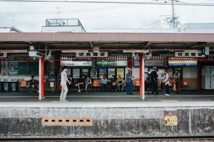 fushimi inari station kyoto