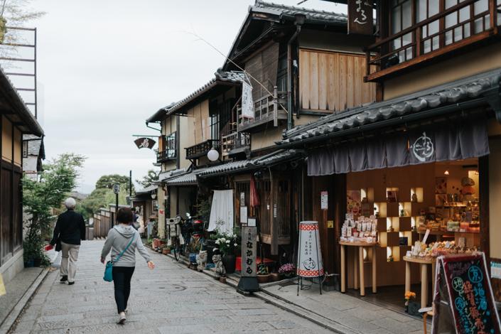 sannen zaka kyoto