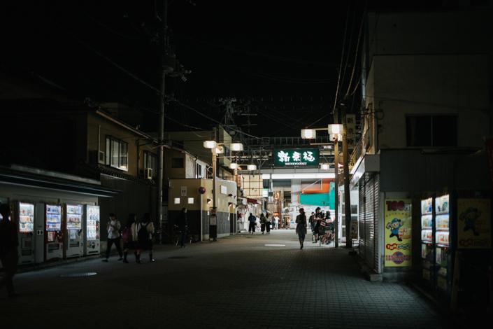 shinkyogoku kyoto