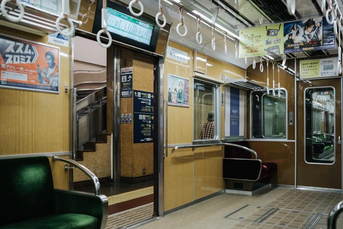 express train to arashiyama